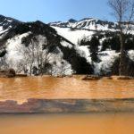 露天風呂からの十勝岳の眺めが最高 上富良野の十勝岳温泉凌雲閣