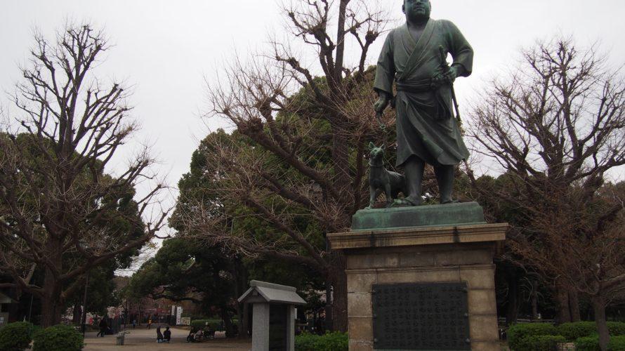 早朝の上野公園で京都(風)の桜の花見を楽しむ