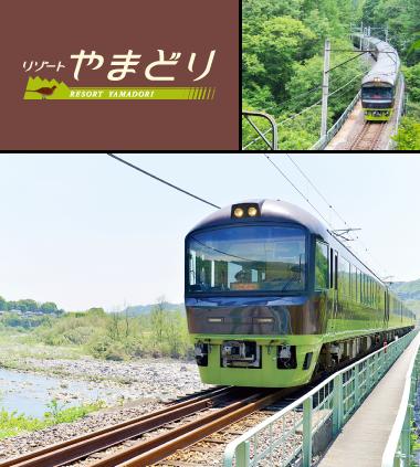 青春18きっぷに520円プラスしてして特急のような電車に乗る